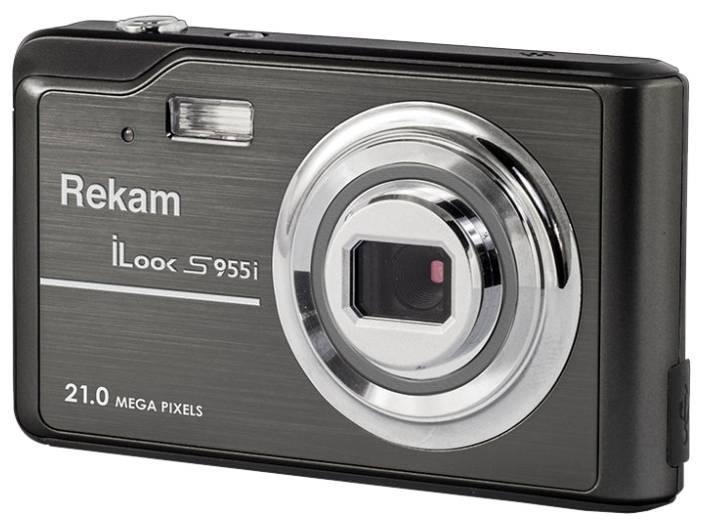 светло каштановые, фотоаппараты цифровые недорогие качественные в спб любви, радости